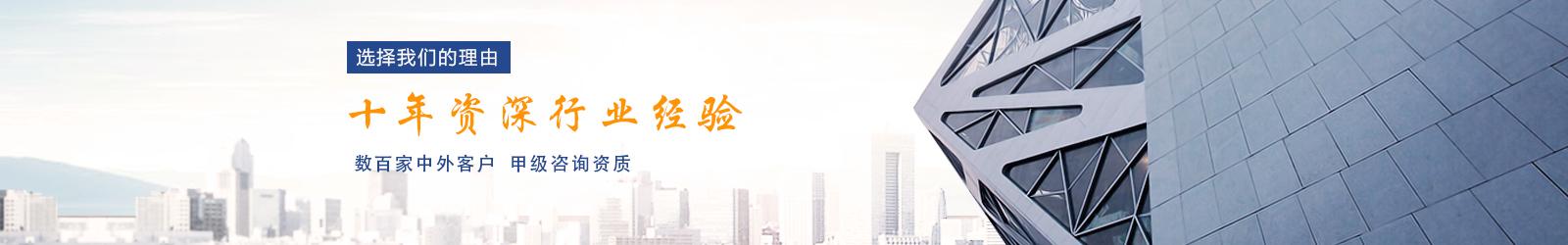 重庆商业计划书