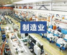 双叶产业株式会社(日本)汽车零部件项目