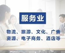 广告-重庆轻轨交通广告